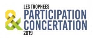Les trophées de la participation et de la concertation